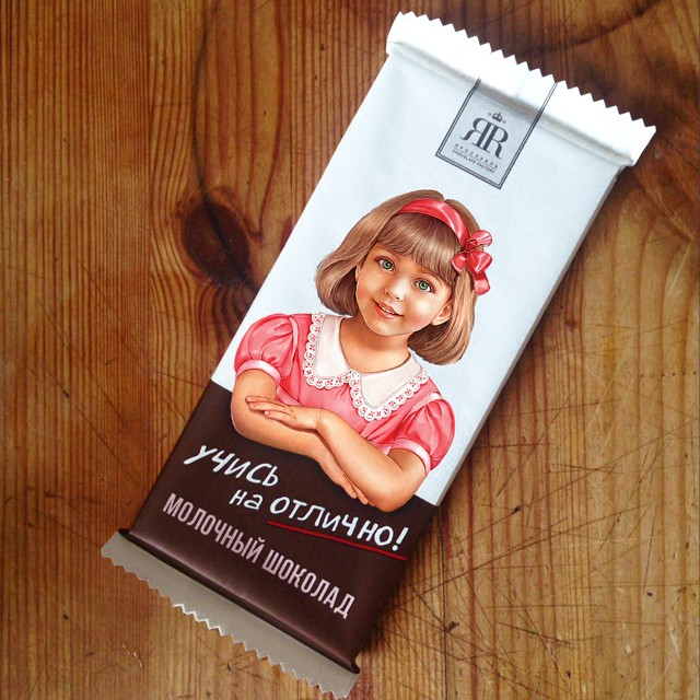 Illustration with a girl for packing chocolate.