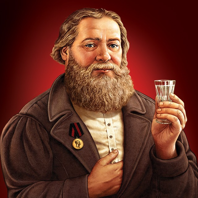Russian merchant. Illustration on the label of vodka.